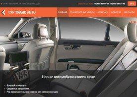 Транспортные услуги в СПб