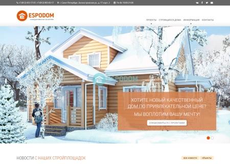 Espodom: строительство загородных домов
