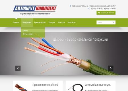 Производство кабелей и жгутов