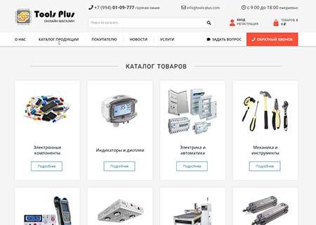 Tools Plus - интернет магазин деталей