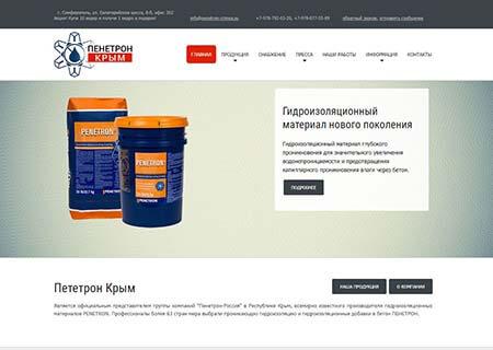 Пенетрон Крым