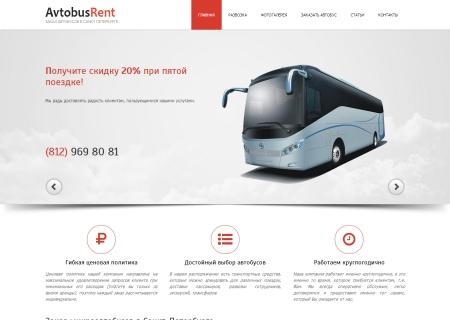 Заказ автобусов в СПб